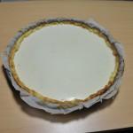 Recette Tarte Chocolat Blanc Framboise