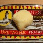 Beurre fait maison express
